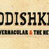 Yiddishkeit: Jewish Vernacular and the New Land (review)