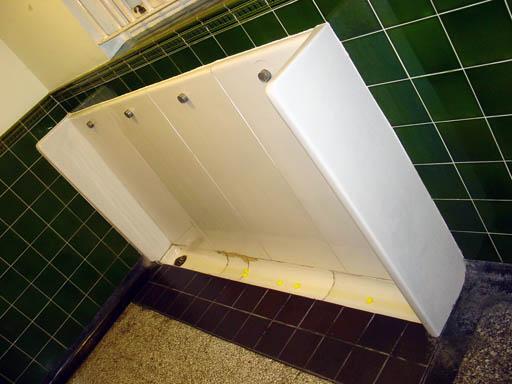 [Image: Urinal.jpg]