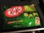 The Kyoto KitKat flavor is matcha