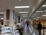 A view down the long aisle at Takashimaya
