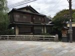 Traditional building on Higashiyama-ku