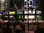 A view from across the street of Yodobashi-Akiba
