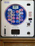 A condom machine