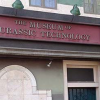 More pictures and the Museum of Jurassic Technology