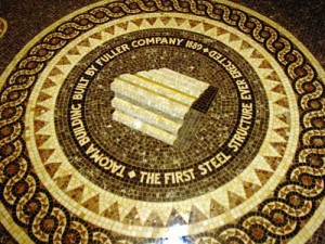 This is part of the floor mosaic in the Fuller Building, a building full of art galleries