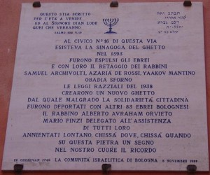 The marker for the synagogue in the ghetto of Bologna