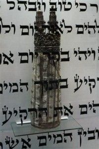 A torah in the collection