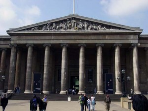 The facade of the British Museum