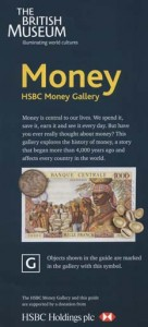 Cover of the money exhibition pamphlet