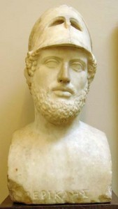 The famous bust of Pericles, probably the greatest Athenian