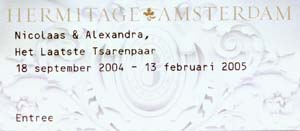 amshermitageticketfront