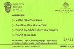 The ticket to the Museo Ebraica
