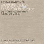 Rear of card from Yen