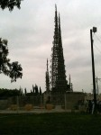 A view of the towers from in front of the art center