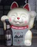 That is a lucky cat, he's got Asahi beer!