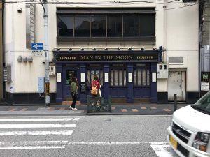 An Irish Pub in Kyoto