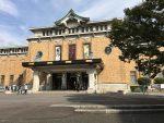 Kyoto Municipal Museum of Art