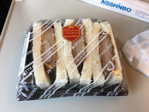 Lunch on the train from Kyoto to Tokyo - Fried port cutlet on white bread