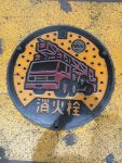 A cool manhole cover in Tokyo