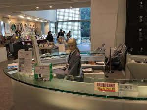 Kyoto Museum of Modern Art - Doll as receptionist