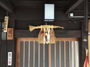 Typical over-door object
