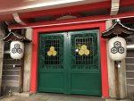 Seigan-ji Temple inside the arcade