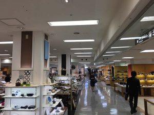 A view down the long aisle at Takashimaya